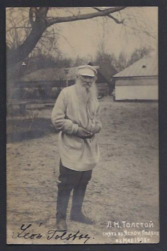 Russian Imperial Author Count Leo Tolstoy Antique Signed Photo Postcard 1908